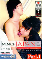 MEN OF JAPAN 2 Part 1 男同猛片